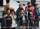 応援に駆けつけて下さったラグビースクールの子供たち